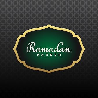 Illustration vectorielle de fond ramadan