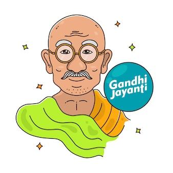 Illustration vectorielle de gandhi jayanti