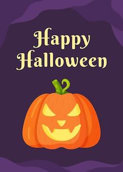 Illustration vectorielle heureuse helloween. affiche pour les vacances d'halloween. citrouille fraîche et lumineuse.
