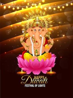 Illustration vectorielle heureux diwali du seigneur ganesha