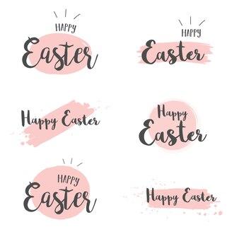 Illustration vectorielle de joyeuses pâques jour.