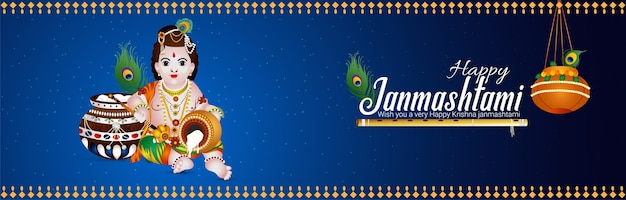 Illustration vectorielle de joyeux janmashtami célébration réaliste