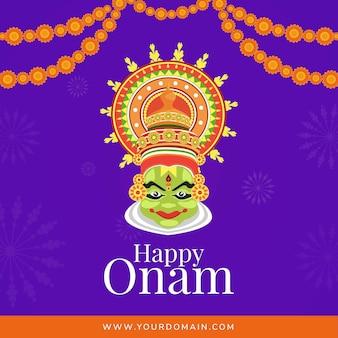 Illustration vectorielle de joyeux onam festival bannière design