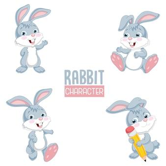 Illustration vectorielle de lapin de dessin animé