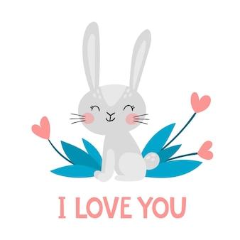 Illustration vectorielle avec lapin mignon en fleurs et lettrage - je t'aime pour la saint-valentin. lapin de dessin animé coloré, coeur de fleur dans les couleurs grises, bleues et jaunes utilisées pour le magazine, les autocollants, les cartes.