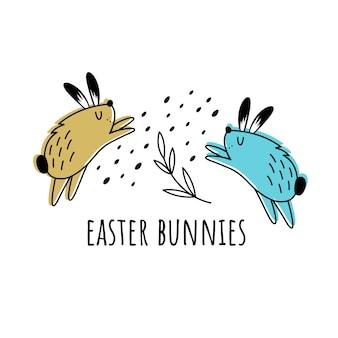 Illustration vectorielle de lapins de pâques