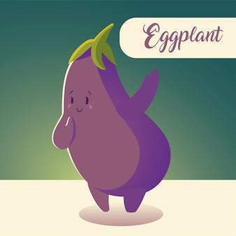 Illustration vectorielle de légumes kawaii dessin animé mignon aubergine