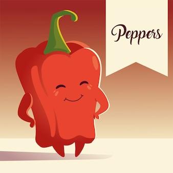 Illustration vectorielle de légumes kawaii dessin animé mignon poivre