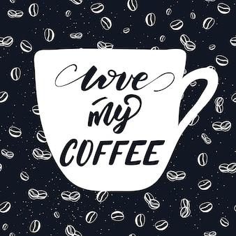 Illustration vectorielle avec lettrage aime mon café