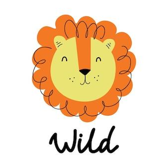 Illustration vectorielle de lion mignon dessinés à la main illustration vectorielle dessinés à la main pour le tshirt de cartes d'affiches