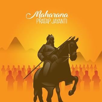 Illustration vectorielle de maharana pratap jayanti