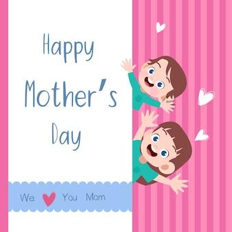 Illustration vectorielle de mères jour carte voeux