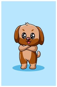 Illustration vectorielle mignon chien brun