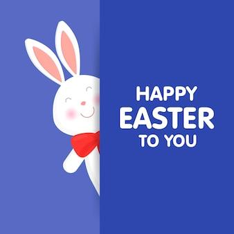Illustration vectorielle de mignon lapin de pâques. pour les cartes de pâques, les bannières, les félicitations et les sites web.