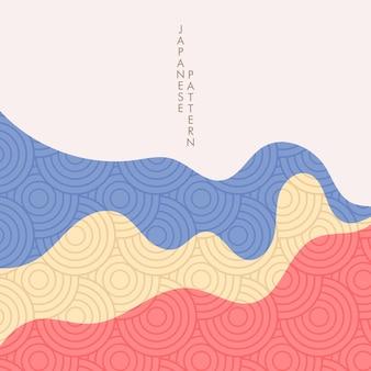Illustration vectorielle de motif japonais. couleur rouge jaune bleu pastel