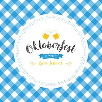 Illustration vectorielle de l'oktoberfest affiche