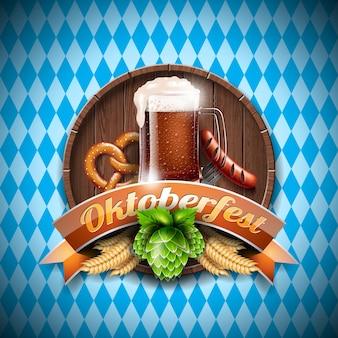 Illustration vectorielle d'oktoberfest avec de la bière sombre fraîche sur fond blanc bleu. bannière de célébration pour le festival traditionnel de la bière allemande.