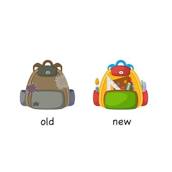 Illustration vectorielle opposée ancienne et nouvelle