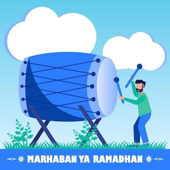 Illustration vectorielle personnage de dessin animé graphique du ramadan kareem