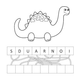 Illustration vectorielle de personnage de dinosaure de dessin animé mignon pour enfants, livre de coloriage et jeu de mots croisés