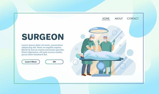 Illustration vectorielle plane de services médicaux