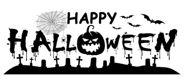 Illustration vectorielle plane simple du texte happy halloween pour la bannière et le titre