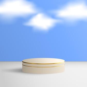 Illustration vectorielle de podium cylindrique 3d avec décoration en or