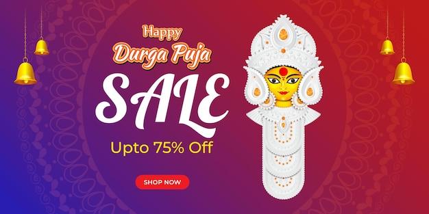 Illustration vectorielle pour la bannière de vente du festival hindou indien durga puja