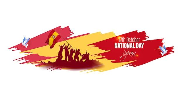 Illustration vectorielle pour la fête nationale espagnole-12 octobre