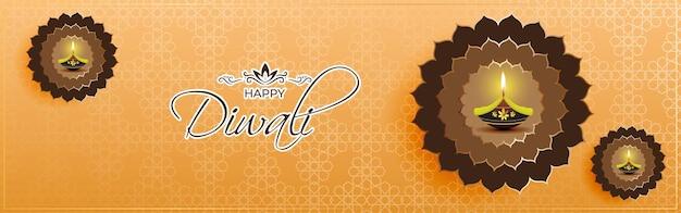 Illustration vectorielle pour la salutation happy diwali