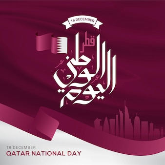 Illustration vectorielle de qatar fête nationale