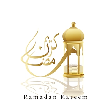 Illustration vectorielle de ramadan kareem arabe avec lanterne d'or