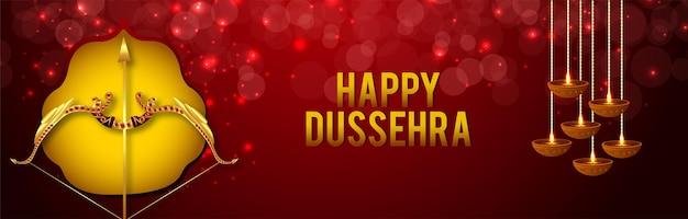 Illustration vectorielle de ravan avec la déesse sita pour dussehra heureux