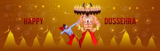 Illustration vectorielle réaliste de la carte de célébration dussehra heureux