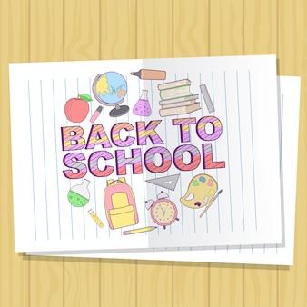 Illustration vectorielle retour à la conception moderne de l'école