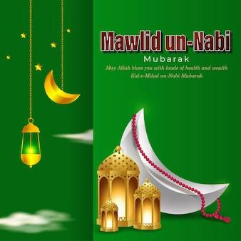 Illustration vectorielle de salutation mawlid unnabi moubarak