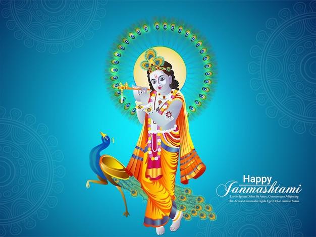 Illustration vectorielle de shri krishna pour joyeux janmashtami