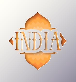 Illustration vectorielle sous forme de mandala pour la fête indienne ou vos félicitations.