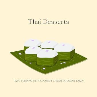 Illustration vectorielle de sucre et de farine de lait de coco dessert thaïlandais