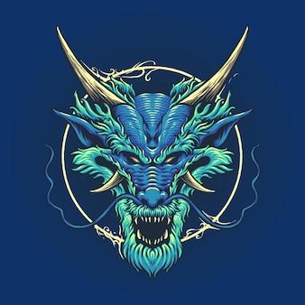 L'illustration vectorielle de tête de dragon