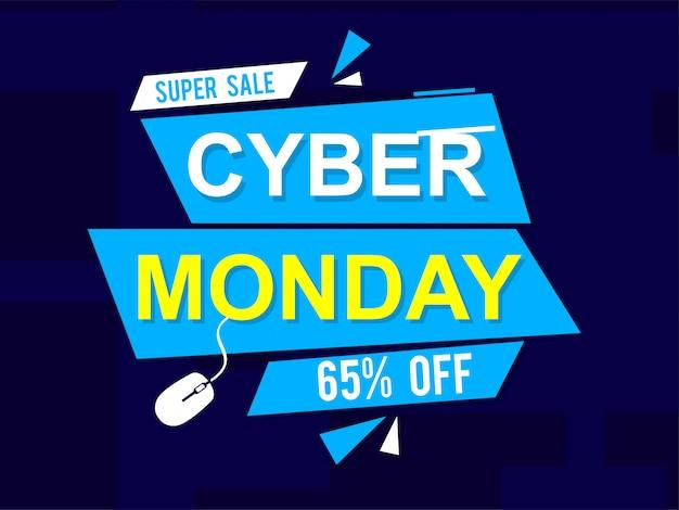 Illustration vectorielle avec texte pour cyber lundi. illustrations vectorielles bannière cyber monday