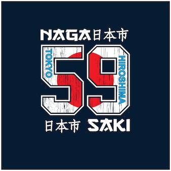 Illustration vectorielle sur le thème du japon