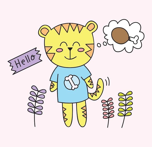Illustration vectorielle de tigre mignon t shirt design