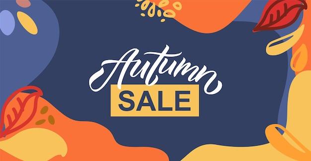Illustration vectorielle de vente d'automne avec la typographie de lettrage d'affiche d'insigne d'icône de vente d'automne d'automne