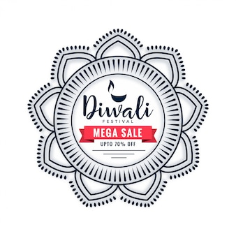 Illustration de vente de célébration indienne de diwali et d'illustrations