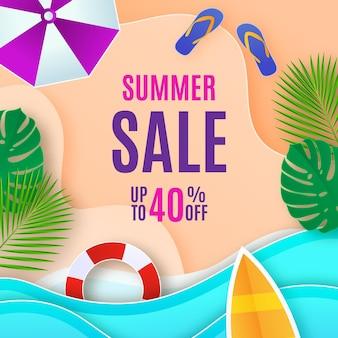 Illustration de vente d'été dans le style de papier