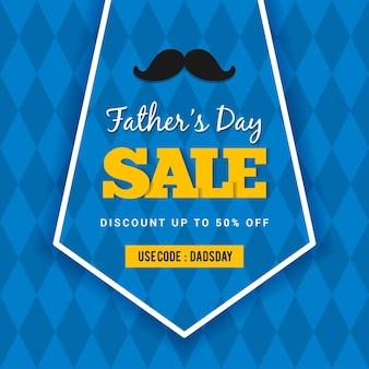 Illustration de vente fête des pères