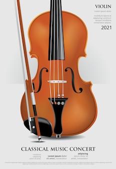 L'illustration de violon d'affiche de concept de musique classique