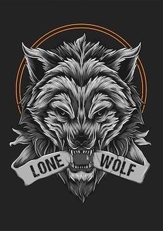 Illustration de visage de bête de loup en colère