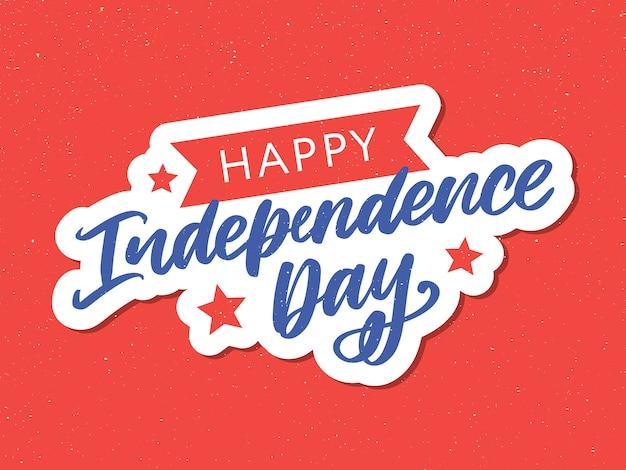 Illustration de voeux de bonne fête de l'indépendance.